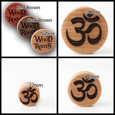 Ohm Symbol Holzplug aus eigener Herstellung